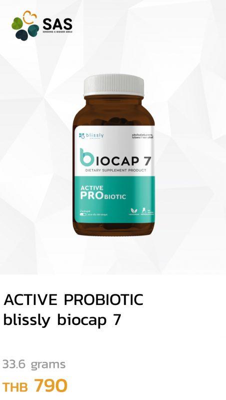 biocap7
