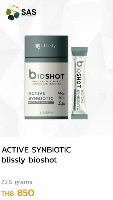 bioshot